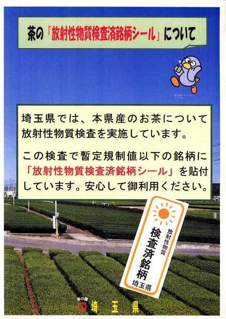 2011_1025_02_01