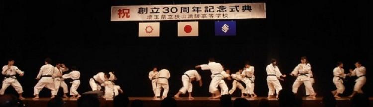 2011_1029_01