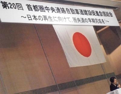 2011_1031_01