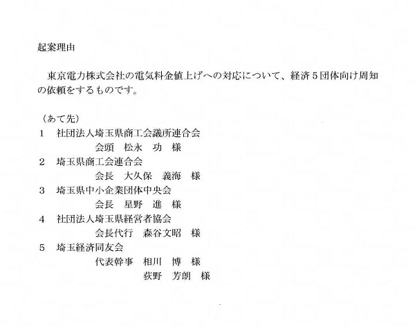 2012_0328_05_01