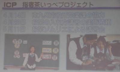 2012_0517_01_01