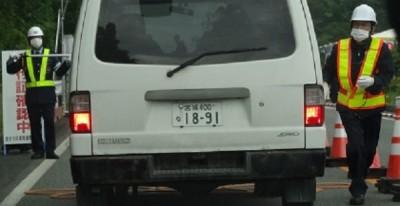 0530_01
