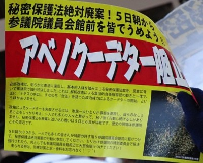 himitsuhogo_01