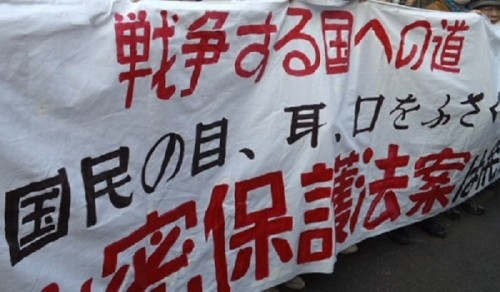 himitsuhogo_03