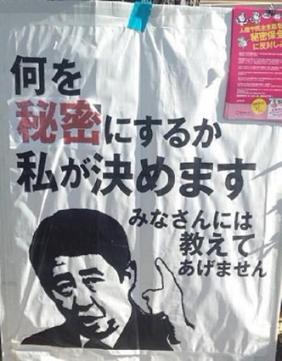 himitsuhogo_09