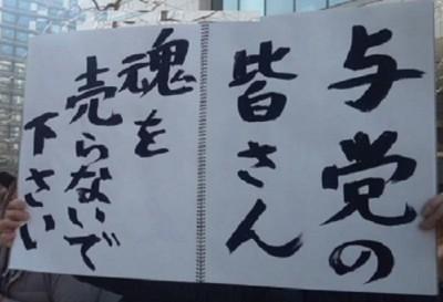 himitsuhogo_10