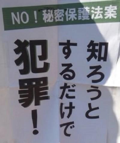 himitsuhogo_11