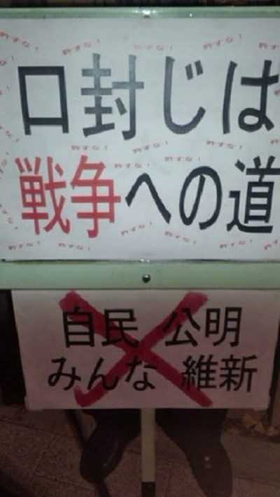 himitsuhogo_17
