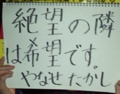 himitsuhogo_20