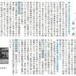 健康保険4年で1万6千円増税?
