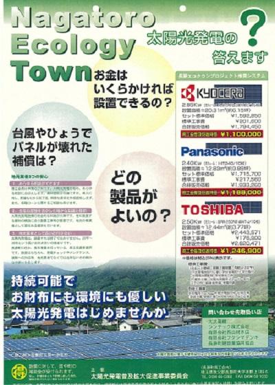 2013年12月2日の活動_03