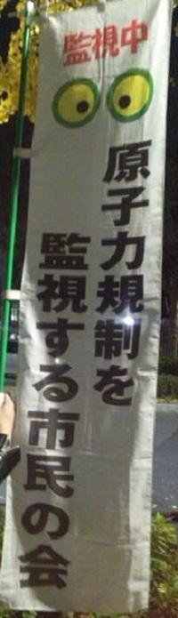 2013年12月5日の活動_himitsuhogo_16