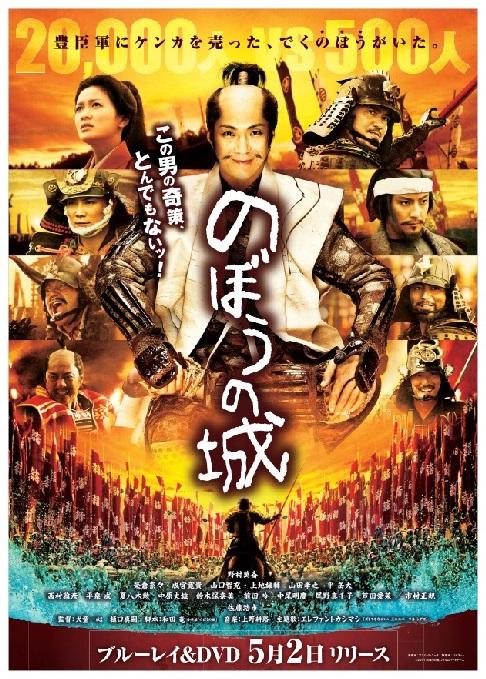 nobounoshiro2
