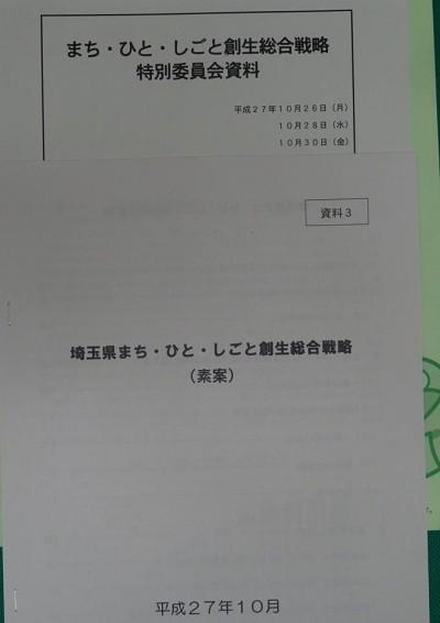 1025_01