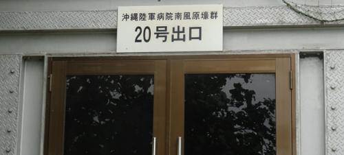 1228_01