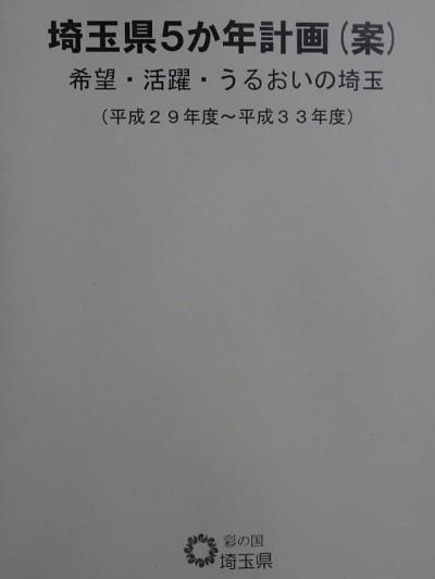 1218_01