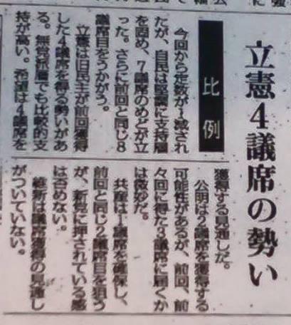 沖縄だけでなく、広島でも、米軍機が無法地帯! 米軍機、広島上空でフ... 埼玉県議会議員「中川ひ