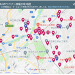 狭山市ワクチン接種会場 地図