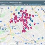 狭山市ワクチン予約受付会場 地図
